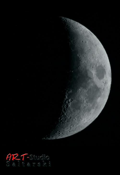 Księżyc ogniskowa 3 m .