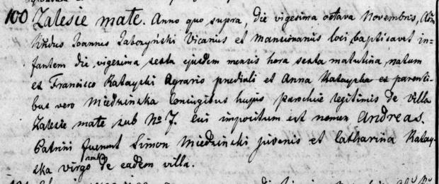1824 U Ratajski Andrzej